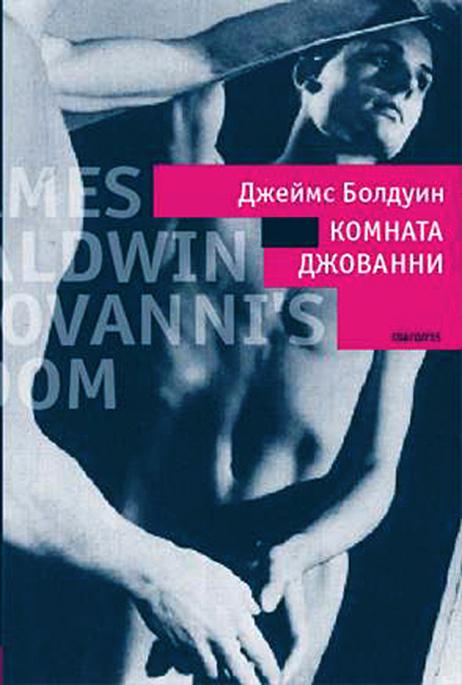 1 boldwin