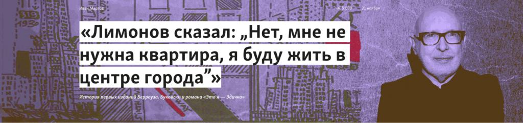 snimok-ekrana-2016-11-26-v-21-29-57