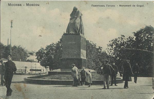 gogol-monument